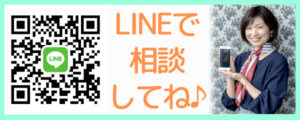 https://line.me/R/ti/p/%40rbk4324q